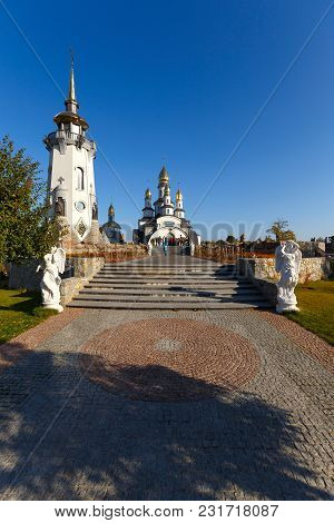 Bell Tower In The Temple Complex, Built In A Modern Style, In The Village Of Buki, Ukraine. October