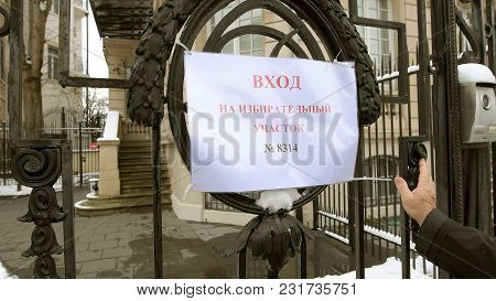Strasbourg, France - Mar 18, 2018: Pooling Station Text On Paper At Russian Presidential Election 20