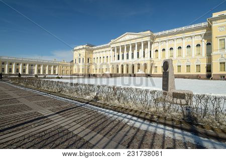 Saint-petersburg.russia.march.18.2018.the Russian Museum Is The Largest Museum In Russia.there Is A
