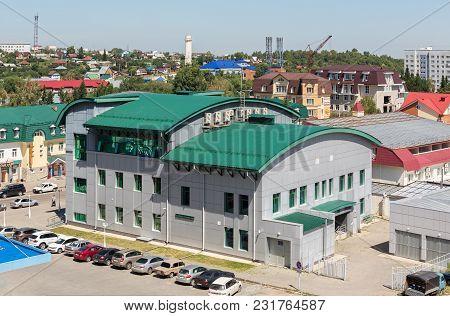 Belokurikha, Russia - July 25, 2015: Sberbank Of Russia In The Resort City Of Belokurikha In The Alt