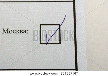 Black Marks On A White Background And Orange Border, Moscow