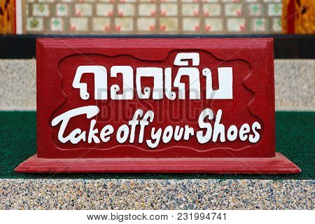 Take Off Your Shoes Sign -  In Northern Thai & English Languages