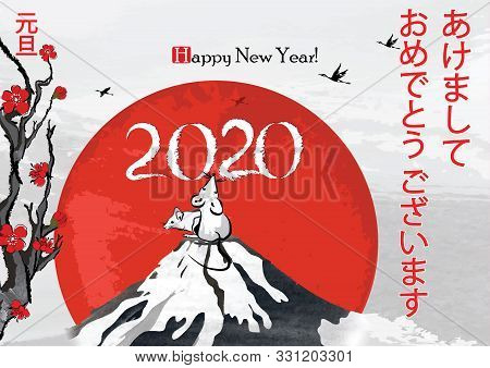 New Year Of The Metal Rat 2020 Traditional Greeting Card With Japanese And English Message. Japanese