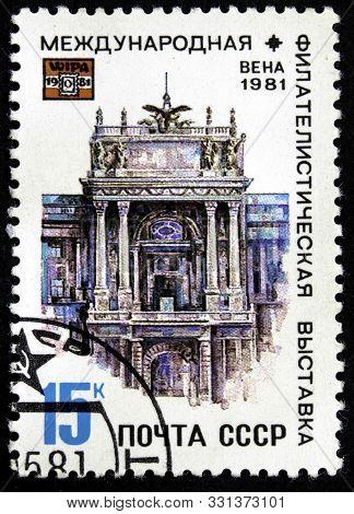 10.24.2019 Divnoe Stavropol Territory Russia Postage Stamp Ussr 1981 International Philatelic Exhibi
