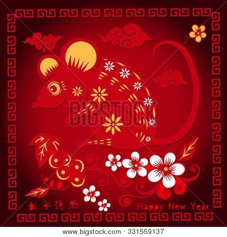 Happy New Year, 2020, Chinese New Year Greetings, Year Of The Mouse