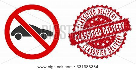 Vector No Car Icon And Distressed Round Stamp Seal With Classified Delivery Caption. Flat No Car Ico