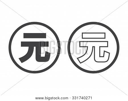 Chinese Yuan Local Symbol. Metal Renminbi Currency Sign Isolated On White