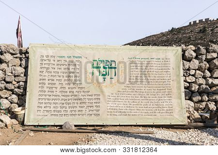 Rosh Haayin, Israel, October 31, 2019 : Big Poster With Hana Prayer In Hebrew And English On Ancient