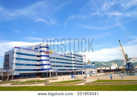 Novorossiysk, Russia - May, 2014: The building of the Sea Trade Port.