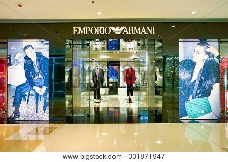 HONG KONG, CHINA - CIRCA JANUARY, 2019: entrance to Emporio Armani store in Elements shopping mall