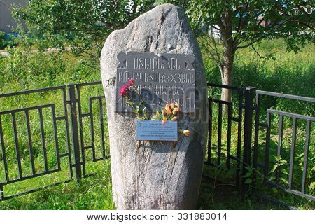 Solovetsky Islands, Russia - August 10, 2019: Memorial Stone In Memory Of Armenians-victims Of Stali