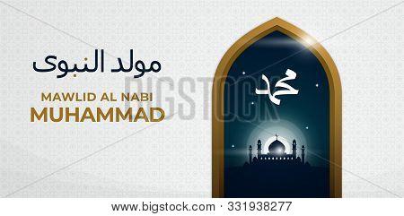 Mawlid Al Nabi Muhammad Islam Prophet Birthday Celebration Poster Background Design With Holy Great