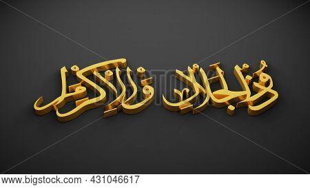 Allah God Of Islam , 3d Rendering Allah God Of Islam , 3d Rendering