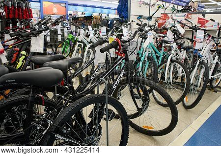 Ukraine, Dnipropetrovsk. 05.06.2021 Bicycle Shop, Rows Of New Bikes. Bicycles In A Sports Store. New