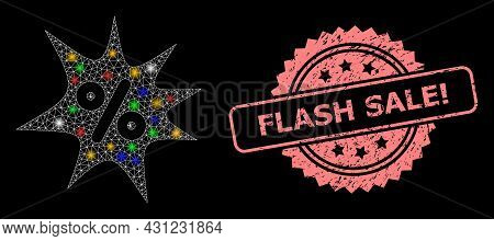 Shiny Mesh Network Discount Boom With Flash Nodes, And Flash Sale Attention Corroded Rosette Stamp S