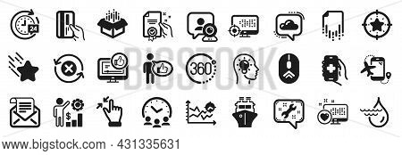 Set Of Technology Icons, Such As Spanner, Video Conference, Touchscreen Gesture Icons. Employees Wea