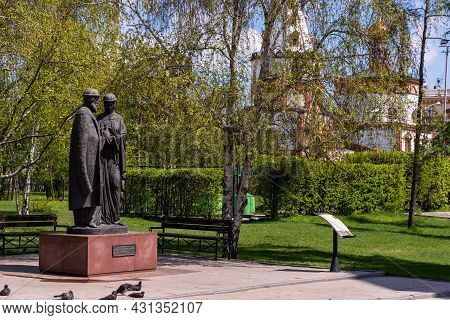 Russia, Irkutsk - May 27, 2021: Monument To Saints Peter And Fevronia Of Murom In Spring