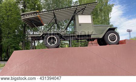 Katyusha Rocket Launcher World War Ii Monument. Side View. Perm, Russia, 29 August 2021.