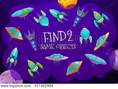 Find Spaceship In Galaxy Kids Game With Cartoon Rockets. Vector Riddle Choose Two Same Alien Shuttle