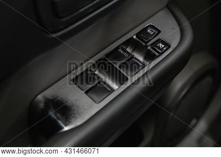 Novosibirsk, Russia - July 28, 2021: Nissan X-trail, Close-up Of The Side Door Buttons: Window Adjus