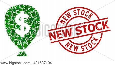 Financial Inflation Balloon Star Pattern And Grunge New Stock Seal. Red Seal With Grunge Surface And