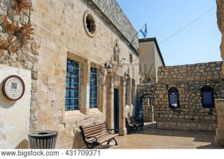 Safed, Israel - September 24, 2017: Courtyard And Entrance To The Ari Ashkenazi Synagogue In Safed.