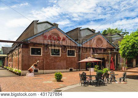 August 30, 2021: Chia Chi Lan Liquor Museum, Aka Yilan Distillery Chia Chi Lan Wine Museum, Is A Mus