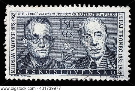 ZAGREB, CROATIA - SEPTEMBER 18, 2014: Stamp printed in Czechoslovakia shows Miloslav Valouch (1878-1952) and Juraj Hronec (1881-1959), Anniversary cultural figures series, circa 1962