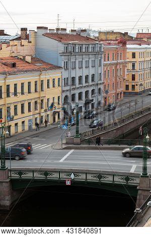 St. Petersburg, Russia - October 25, 2014: Griboyedov Canal Embankment And Voznesensky Bridge, Verti