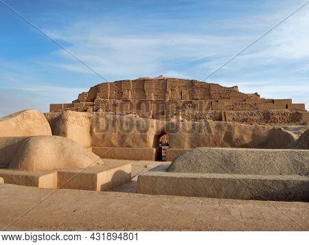 Remains Of Zuggurat Chogha Zanbil & Temple Of Elamite God Kiririsha, Shush, Iran. Complex Is No.1 Ob