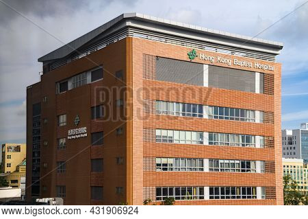 Hong Kong Baptist Hospital In Kowloon Tong, Hong Kong - Aug 21, 2021: Founded In 1963, It Was The Fi