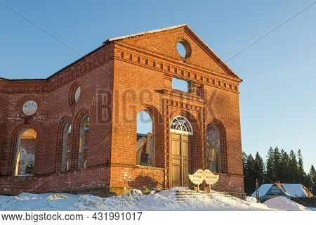 Lakhdenpokhja, Russia - March 10, 2021: Entrance To The Museum Of