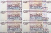 Background image of 500 rubles bank notes poster
