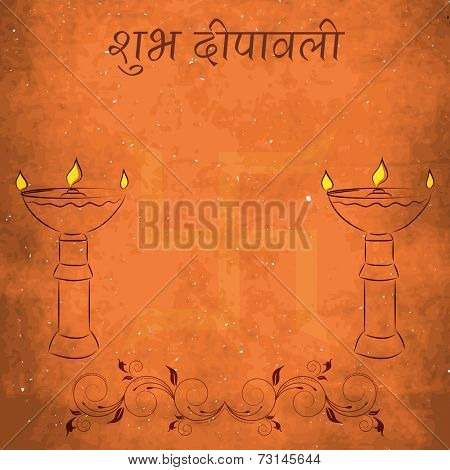 Illustration of illuminated oil lit lamp and swastika with hindi text of shubh diwali on grungy background.