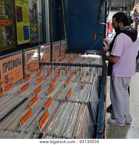 People Vinyl Record Store