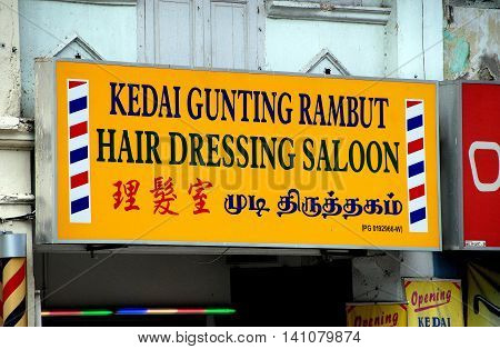 Georgetown Malaysia - January 6 2008: Beauty salon sign calling itself a hair dressing
