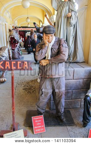 St. Petersburg, Russia - 9 April, The figure of the guard of the museum, 9 April, 2016. Wax Museum Gallery large Gostiny Dvor.
