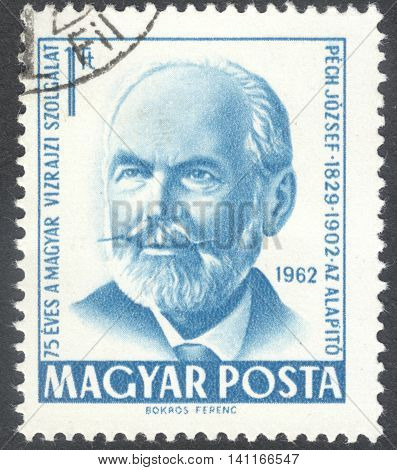 MOSCOW RUSSIA - CIRCA MAY 2016: a post stamp printed in HUNGARY shows a portrait of Pech Jozsef dedicated to the 75th Anniversary of the Founding of Hungarian Hydroelectric Service circa 1962