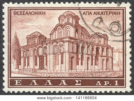 MOSCOW RUSSIA - CIRCA APRIL 2016: a post stamp printed in GREECE shows Agia Aikaterini church Thessalonica the series