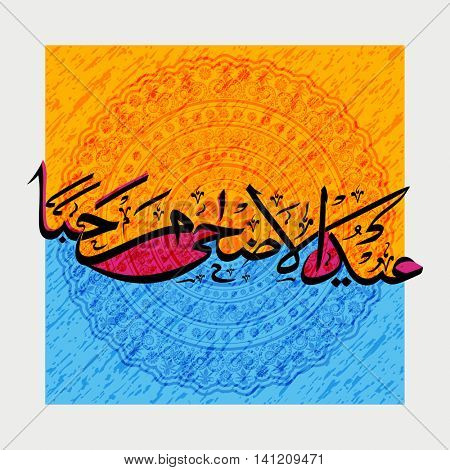 Colorful Arabic Islamic Calligraphy Text Eid-Al-Adha Mubarak on floral decorated background for Muslim Community, Festival of Sacrifice Celebration.