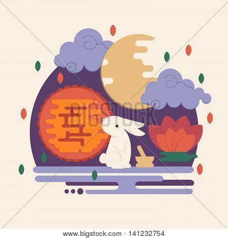 Chinese mid autumn festival illustration in flat style. Vector lunar festival concept with rabbit mortar and pestle moon cake and lotus flower.