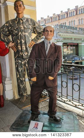 St. Petersburg, Russia - 9 April, The figure of the actor Louis de Funes, 9 April 2016. Wax Museum Gallery large Gostiny Dvor.