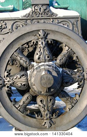 Tsar Cannon (King Cannon) wheel in Moscow Kremlin in winter. UNESCO World Heritage Site.