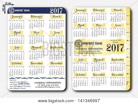 Two templates of pocket calendar with grid for 2017 and straightedge 10 cm and noted weekend days. First day of week Monday. Suitable for Europe Britain part of Asia on english. Vector illustration
