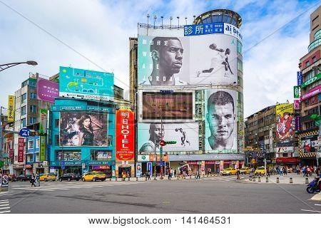 Ximending Shopping District In Taipei Taiwan