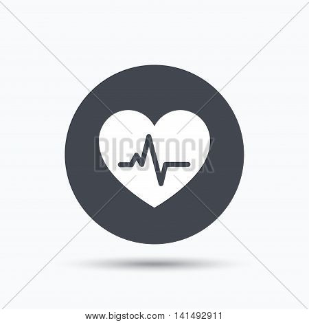 Heartbeat icon. Cardiology symbol. Medical pressure sign. Flat web button with icon on white background. Gray round pressbutton with shadow. Vector