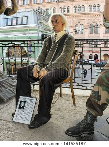St. Petersburg, Russia - 9 April, The figure of Albert Einstein, 9 April, 2016. Wax Museum Gallery large Gostiny Dvor.