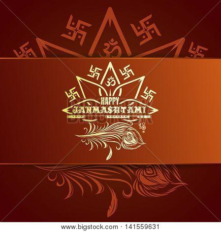 Happy Krishna Janmashtami gold logo icon. Greeting card for annual celebration of the birth of the Hindu deity Krishna the eighth avatar of Vishnu. Vector illustration