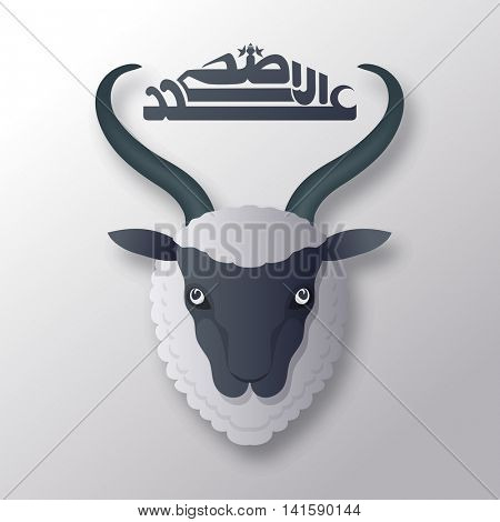 Illustration of a Sheep Head with Arabic Islamic Calligraphy Text Eid-Al-Adha Mubarak for Muslim Community, Festival of Sacrifice Celebration.