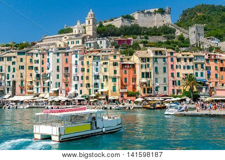 Medieval colorful houses in Portovenere. Liguria. Cinque Terre. Italy
